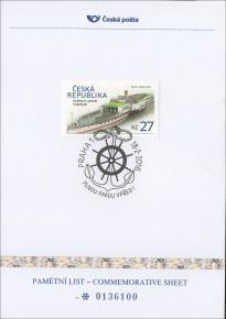 PLZ 63